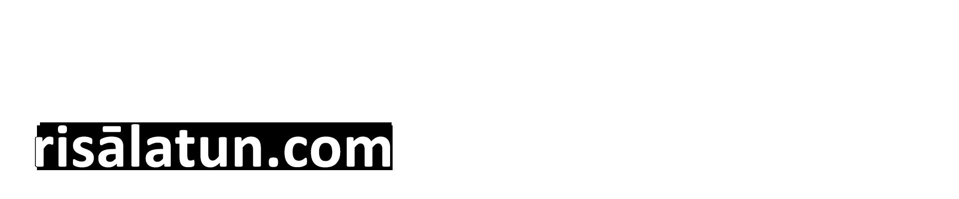 risalatun.com
